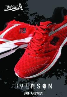 艾弗森新疆鞋pop2图片