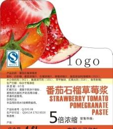 番茄石榴草莓漿圖片