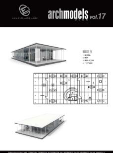 楼体外观设计图片