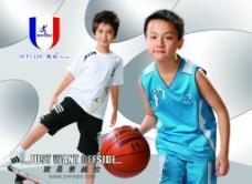 运动服广告图片
