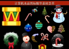 PPT素材 圣诞节图标