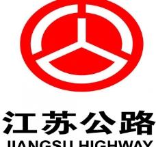 江苏公路logo图片