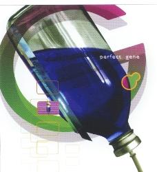 前卫广告设计0092