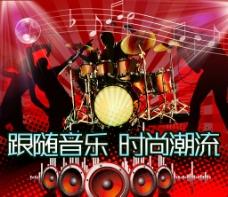 KTV精美海报图片