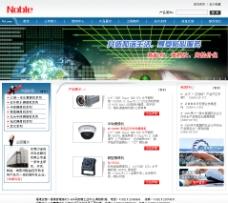 企业网站首页设计图片