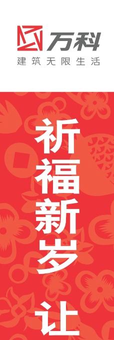 万科天津0047