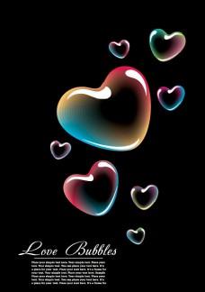 漂亮的心形爱情主题矢量素材
