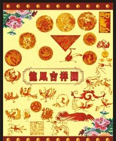 龙凤 凤凰 龙 金龙 金色花纹 金色底纹 花纹 图图片